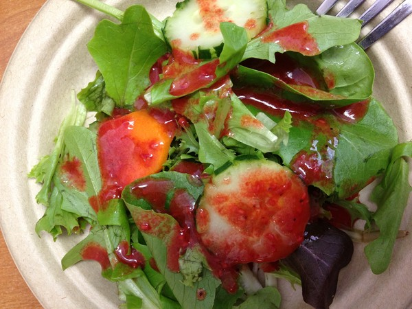 Photo: Tossed Mixed Greens with Raspberry Vinaigrette